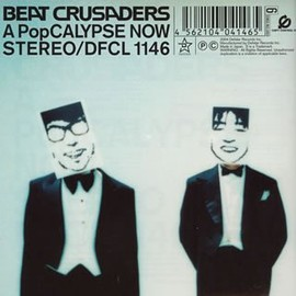 BEAT CRUSADERS - A PopCALYPSE NOW~地獄のPOP示録~