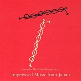Various Artists - Improvised Music from Japan