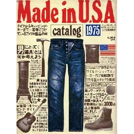 Made in U.S.A. Catalog 1975/Made in U.S.A.-2 Scrapbook of America 1976 2冊組
