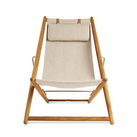 Design Within Reach - H55 Easy Chair
