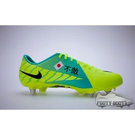 Nike - mixed-sole Superfly III in Volt/Retro
