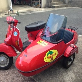 Vespa - P200E with side car