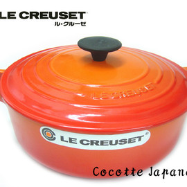 Le Creuset - cocotte japanese 24cm (cherry red)