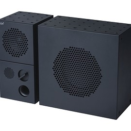 IKEA, Teenage Engineering - FREKVENS: Speaker with subwoofer