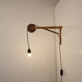 Krank - original wall lamp 003