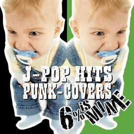 BEST‐MIX PUNK‐COVERS2 ‐Selected by DJ.Shoko‐