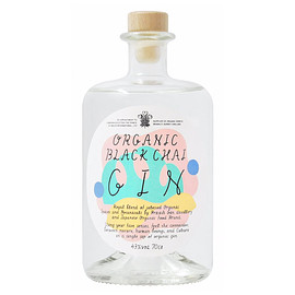 BROWN SUGAR 1ST. - organic black chai gin