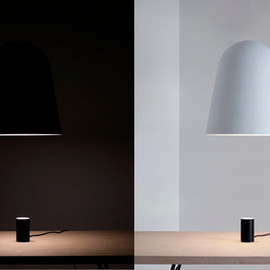 "Daniel Rybakken for - ""Coherence"" Lamp for Luceplan"