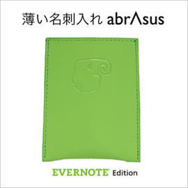 abrAsus - 薄い名刺入れ abrAsus EVERNOTE Edition