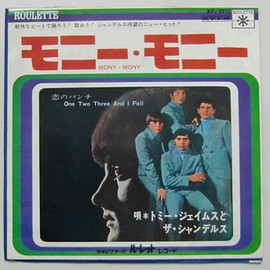 TOMMY JAMES AND THE SHONDELLS - MONY MONY  モニー・モニー
