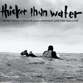 Various Artists - Thicker Than Water - O.S.T. (Dig)