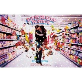 Mr.children - SUPERMARKET FANTASY