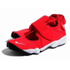 Nike - Air Rift (JD Sports Exclusive)