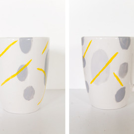 Paperstore - Yellow and Grey mug 07