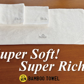 PACIFIC FURNITURE SERVICE - BAMBOO TOWEL