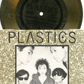 PLASTICS - DIAMOND HEAD