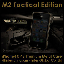 4th Design - BLADE M2 - Tactical Edition (for iPhone 4/4S)