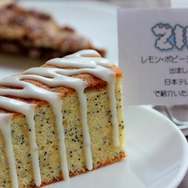 Hudson Market Bakers - Lemon Poppyseed Cake