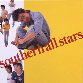 Southern All Stars - 熱い胸さわぎ