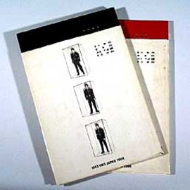 "ymo /  yellow magic orchestra - 1983 tour book "" chaos""  yellow magic orchestra"