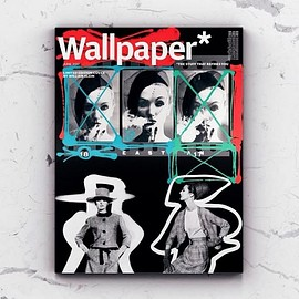 IPC Media, Time Inc. - Wallpaper magazine June 2017 - LIMITED EDITION COVER