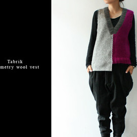 tabrik - asymmetry wool vest