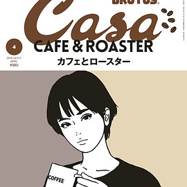 MAGAZINE HOUSE, Ltd. - Casa BRUTUS No.217 カフェとロースター
