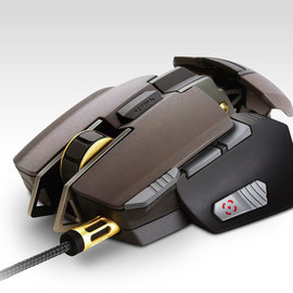 Cougar - 700M - Gaming Mouse