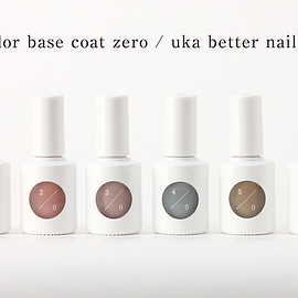uka - uka color base coat zero / uka better nail serum