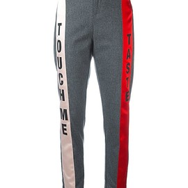 Au Jour Le Jour - contrasting side stripe trousers