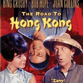 Norman Panama - The Road to Hong Kong