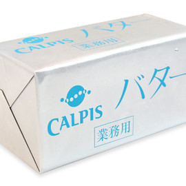 THE PREMIUM CALPIS