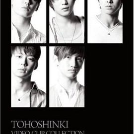 THE 3RD ASIA TOUR CONCERT MIROTIC IN SEOUL