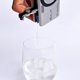 Binocktails - Bev-Cam Camera Flask