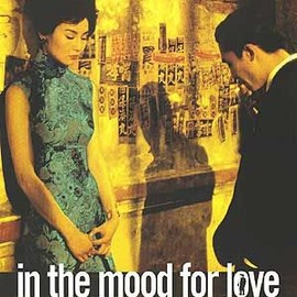 In The Mood For Love(花様年華)