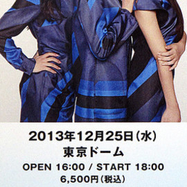 Perfume - 『Perfume 4th Tour in DOME 「LEVEL3」』2013.12.25 東京ドーム ファンクラブチケット