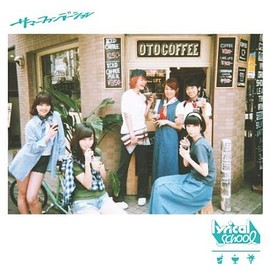 lyrical school - サマーファンデーション(Type-A)(初回限定盤)(DVD付) Single, CD+DVD, Limited Edition, Maxi