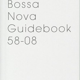 commmons / 333DISCS - Bossa Nova Guidebook 58-08