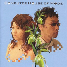 SPANK HAPPY - COMPUTER HOUSE OF MODE