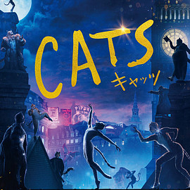 Tom Hooper - Cats