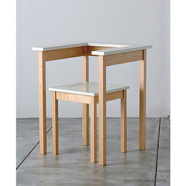 Richard Hutten - table chair