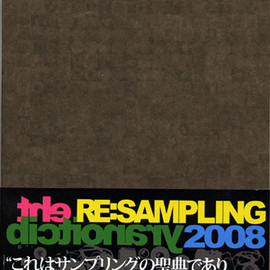 The Re:Sampling Dictionary 2008