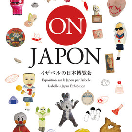 isabelle boinot - On Japon
