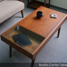 arenot - BRASILIA CENTER TABLE