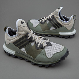 adidas - Response TR Boost - Clear Brown/Iron Met/Base Green