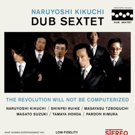 Naruyoshi Kikuchi Dub Sextet - The revolution will not be computerized