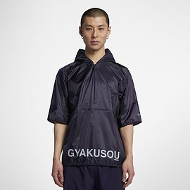 NIKE - NikeLab GYAKUSOU Men's Short Sleeve Packable Jacket
