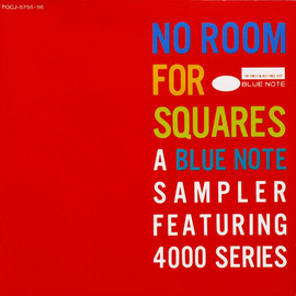 Various Artists - NO ROOM FOR SQUARES