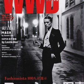 INFAS - WWD JAPAN 2013 WINTER
