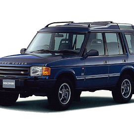 Land Rover - 1995 Discovery